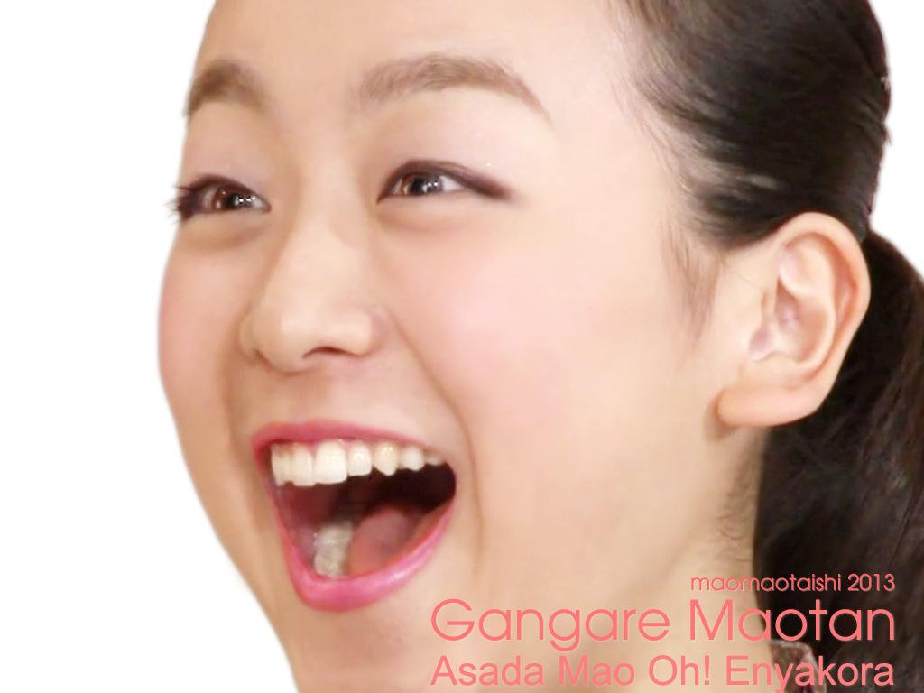 休養中のフィギュアスケーター浅田真央さんの小さな胸の魅力を探るのサムネイル画像