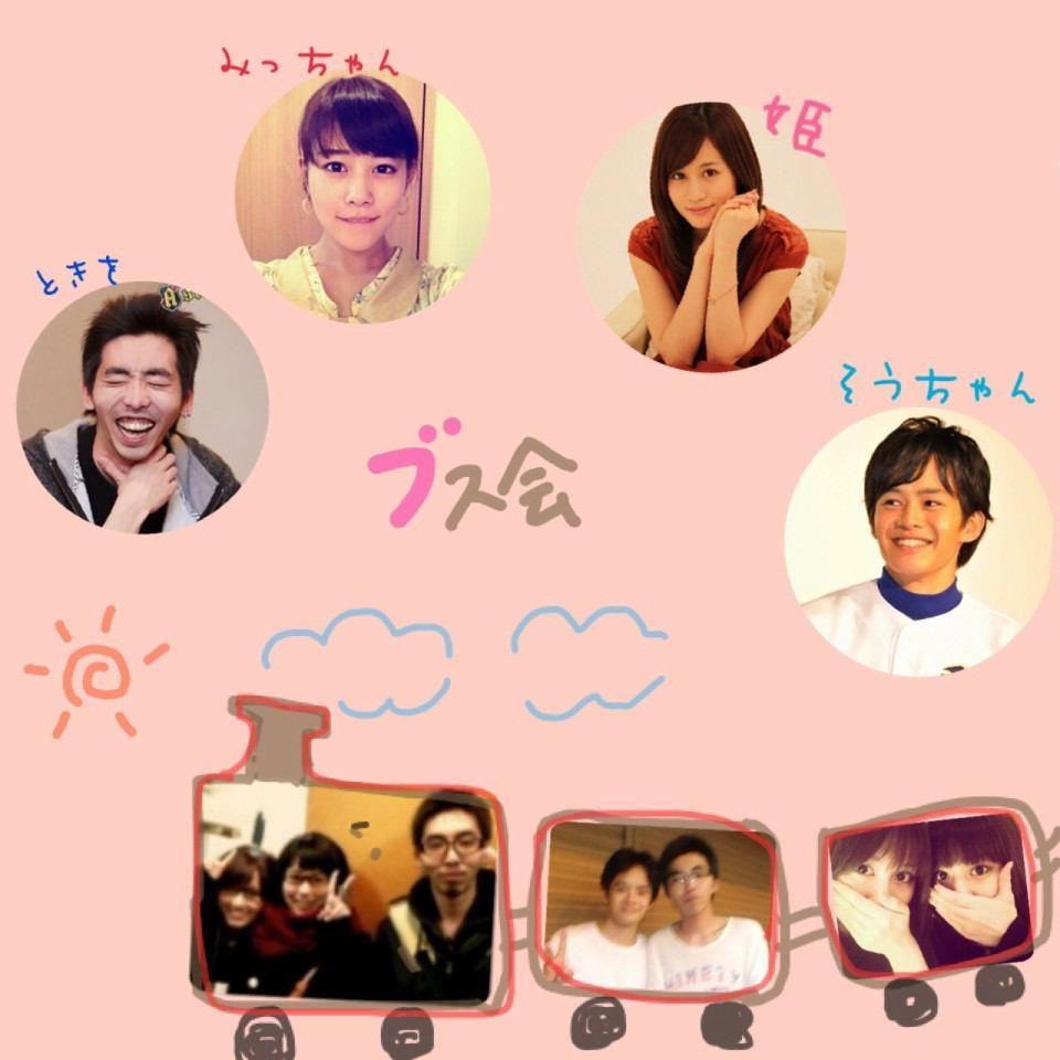 高畑充希もメンバー、前田敦子が主催男女4人『ブス会』 知ってます?のサムネイル画像