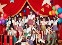歴代のAKB48グループの最年長&最年少メンバーは!?【2018年版】のサムネイル画像