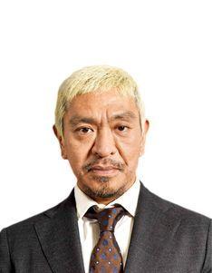 日本お笑い界の天才!ダウンタウン松本人志を徹底分析します!のサムネイル画像