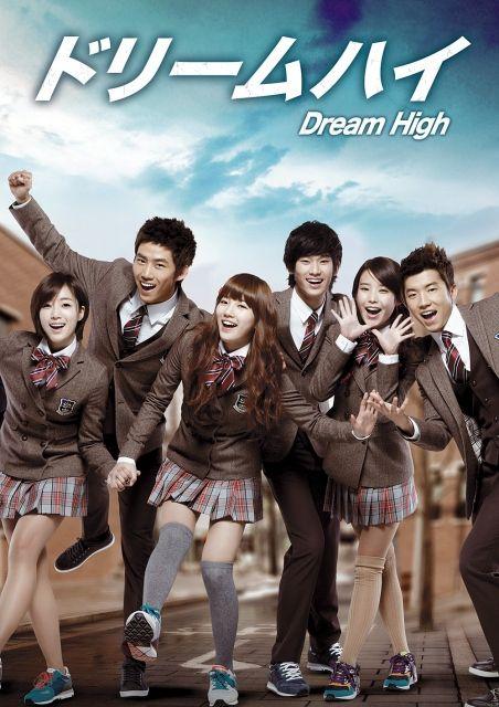 韓国発音楽青春ドラマ「ドリームハイ」に出ている実力派キャスト紹介のサムネイル画像