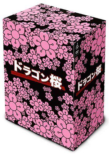 長澤まさみに新垣結衣…ドラマ「ドラゴン桜」のキャストを振り返る!のサムネイル画像