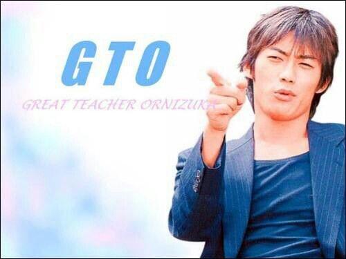 ドラマ「GTO」の出演者が気になる!反町版とAKIRA版をチェック♡のサムネイル画像