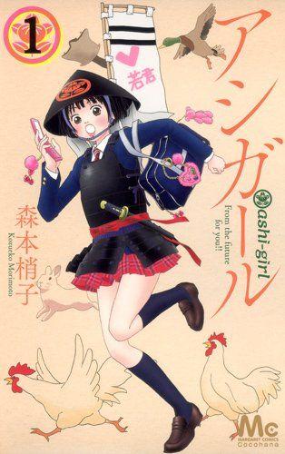 学べて胸キュン 日本を舞台にしたおすすめ歴史ロマンス少女漫画のサムネイル画像