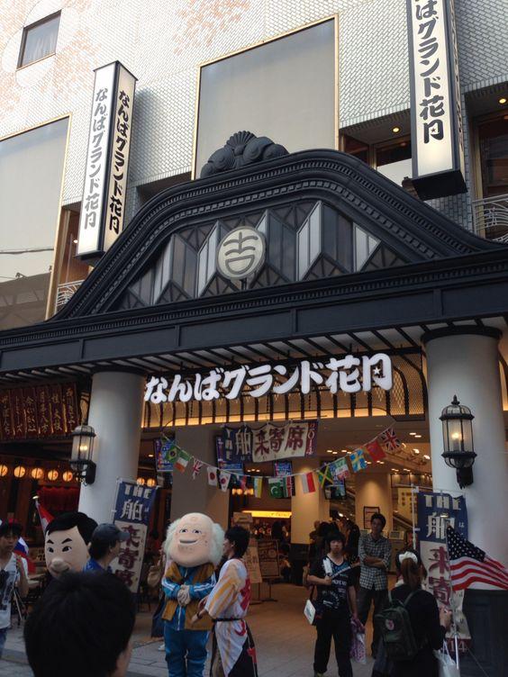 お笑いの聖地!大阪のおもしろいお笑い劇場ってどこにあるの?のサムネイル画像