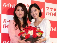 【SKE・松井珠理奈】新バイトルCMで母親と共演?!猛プッシュで…のサムネイル画像