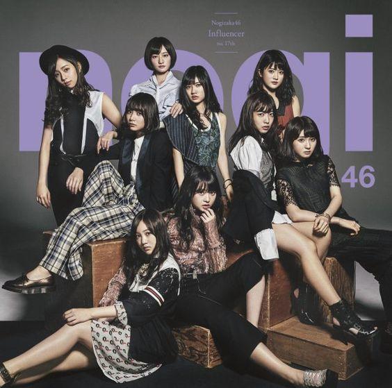 乃木坂46の冠番組で盛り上げ、活躍しているメンバーは誰だ?のサムネイル画像