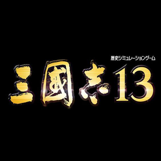 人気歴史シミュレーションゲーム!コーエー「三国志」シリーズとはのサムネイル画像