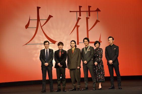 ピース又吉直樹が芥川賞をとった「火花」が映画化!キャストは?のサムネイル画像