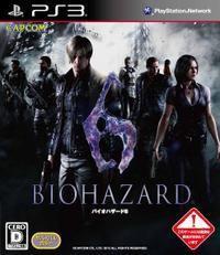 biohazard6って誰が出てるの!?主なキャラクター紹介とあらすじのサムネイル画像