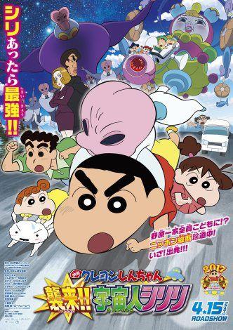 冬休みに観よう!TSUTAYAがおすすめするアニメ映画DVDをご紹介!のサムネイル画像