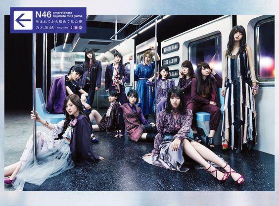 カラフルでキャッチー!乃木坂46・歌動画のおすすめをまとめました!のサムネイル画像