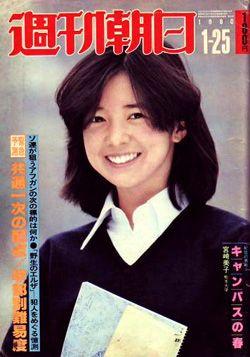 大ヒットした宮崎美子さんのビキニ姿のcmの動画や、心情を紹介のサムネイル画像