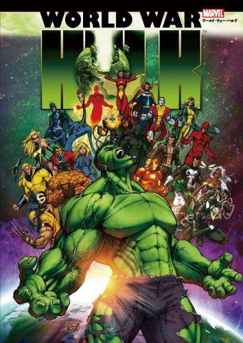 アメコミヒーロー 超人ハルクについて映画、コミック、ドラマまとめのサムネイル画像