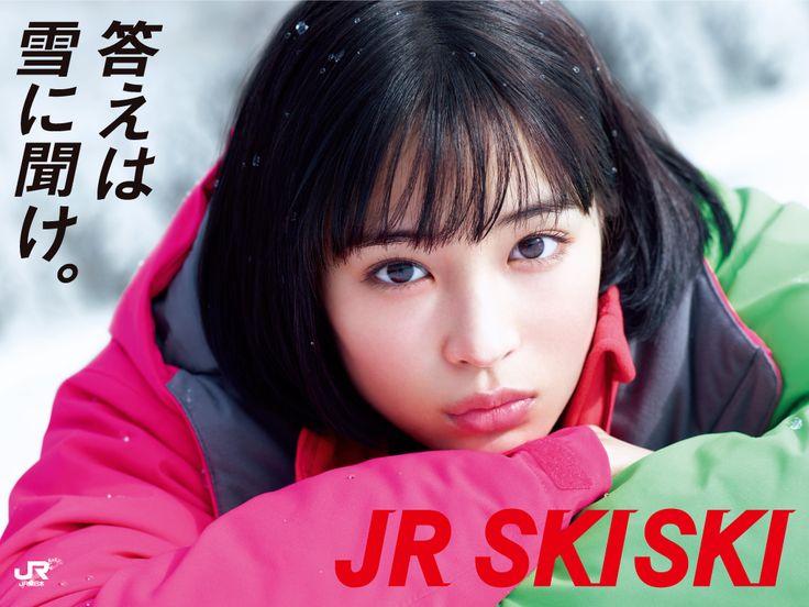2006年以降限定 JR東日本 JR SKI SKI 歴代CMソング&出演者まとめのサムネイル画像