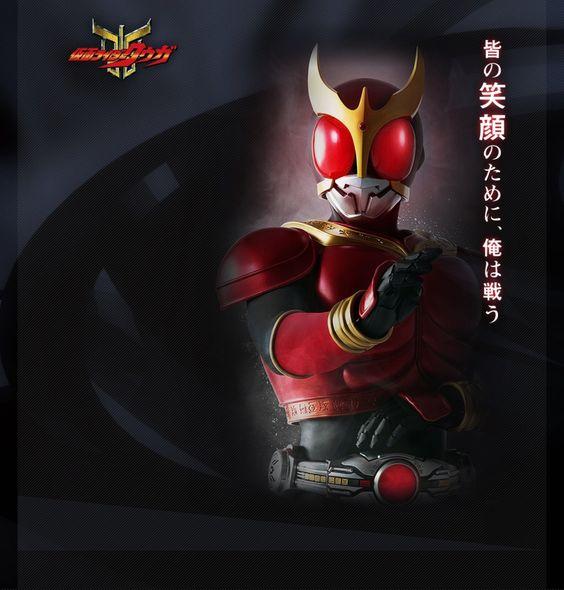 漫画版仮面ライダークウガとテレビ版との違いについてまとめのサムネイル画像