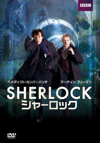 英国ドラマ『シャーロック』の魅力って?動画で振り返ってみようのサムネイル画像