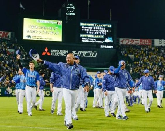 下克上で3位から日本シリーズまで上り詰めたdena野球の魅力とはのサムネイル画像
