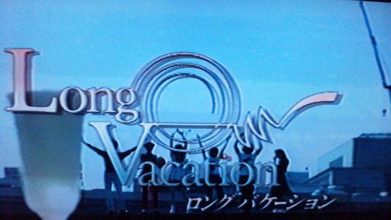 年末年始にもう一度視聴したいキムタク主演ドラマ動画はこれだ!のサムネイル画像