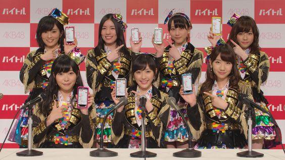 知らなきゃ損!国内最大アイドルグループAKB48のイベント5選!のサムネイル画像