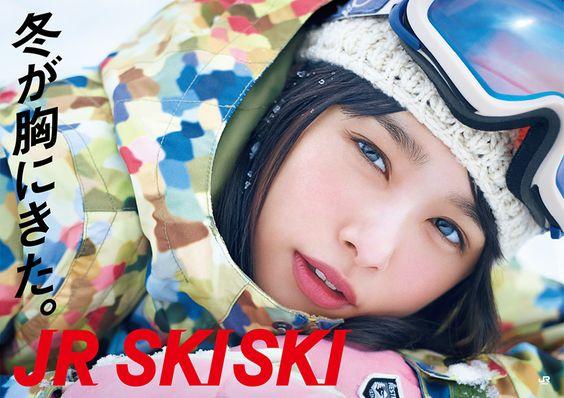 jr東日本スキーのcmに出演している女優さんがかわいいと話題に!!のサムネイル画像