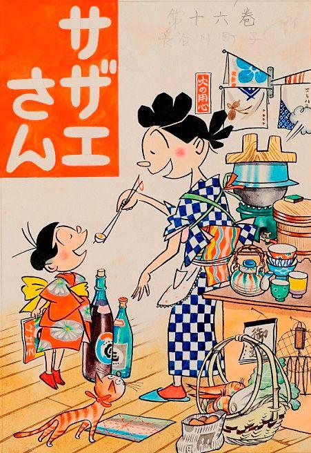 国民的アニメ「サザエさん」、花沢さん役の声優が変わった!?のサムネイル画像