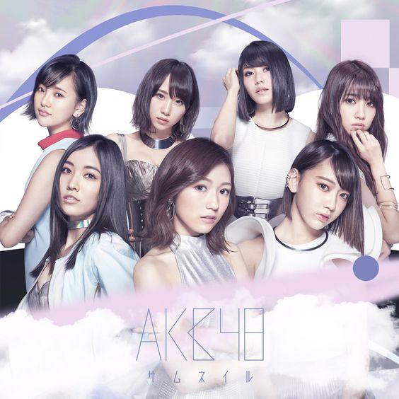 アイドルakb48の5枚目のアルバム「サムネイル」を徹底解剖!!のサムネイル画像