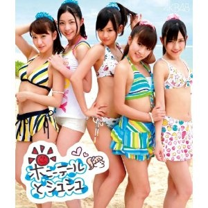 人気アイドルグループ AKB48の公式MVの人気曲をまとめてみました!のサムネイル画像