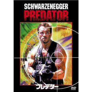 シュワちゃん映画新作「プレデター」と「ターミネーター」が公開のサムネイル画像