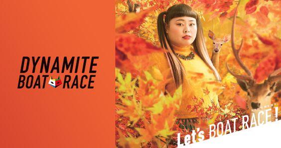 あの曲って誰が歌ってる?渡辺直美出演ボートレースのcmソングは!?のサムネイル画像