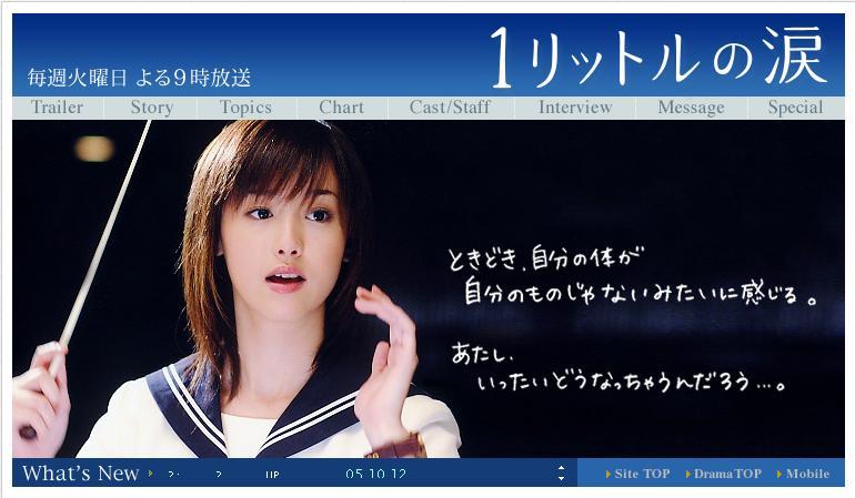 【厳選】おすすめドラマ30選!見てないモノがあれば今すぐチェック!のサムネイル画像