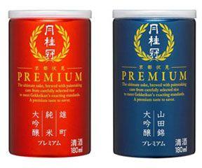 月桂冠のCMに出ている女優さんから日本酒のイメージの変遷がみえるのサムネイル画像