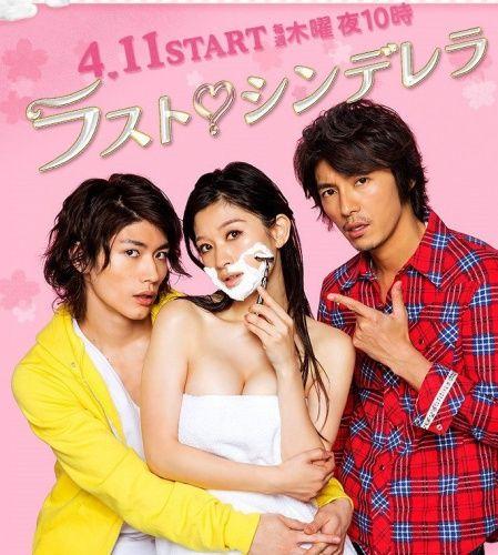 恋愛ドラマ・映画人気ランキング☆日本・アメリカ・中国から厳選のサムネイル画像