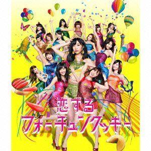 【ラジオ】AKB48のオールナイトニッポン(ANN)についてご紹介しますのサムネイル画像