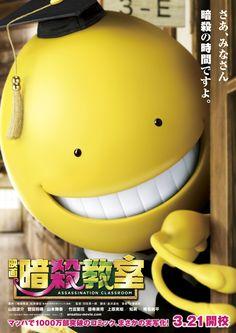 2015年に実写映画化された【暗殺教室】のキャストのまとめ☆のサムネイル画像