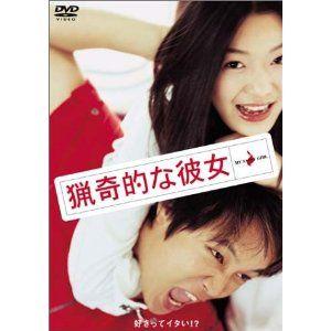 韓国映画の面白い作品は?今見ても面白い韓国の映画傑作選!のサムネイル画像