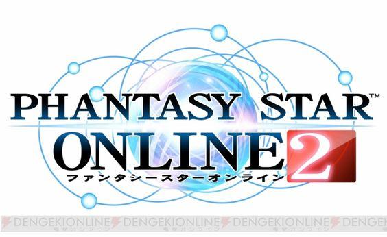 ファンタシースターオンライン2(pso2)のレビューを紹介のサムネイル画像