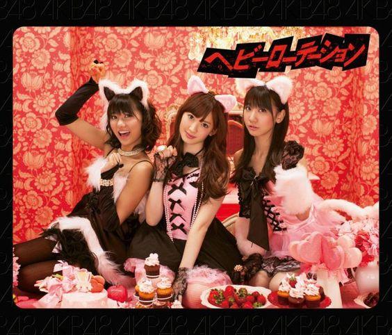 【動画あり】衣装やメイクも可愛い!AKB48のヘビーローテーションのサムネイル画像