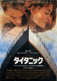 過去の恋愛映画ランキング!!海外の映画はなにが人気なの?のサムネイル画像