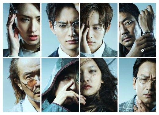 生田斗真主演の映画『秘密 THE TOP SECRET』のあらすじをご紹介のサムネイル画像