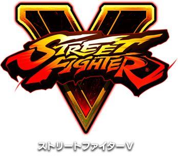 大人気ゲームシリーズstreetfighter5の魅力は?攻略や評価まとめのサムネイル画像