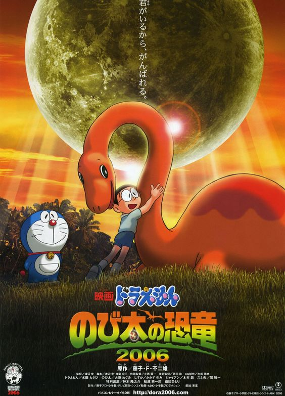 ドラえもんの泣ける映画「のび太の恐竜2006」を徹底解剖!!のサムネイル画像