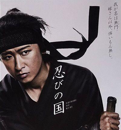 映画忍びの国の興行収入や日本の映画の歴代興行収入についてのサムネイル画像