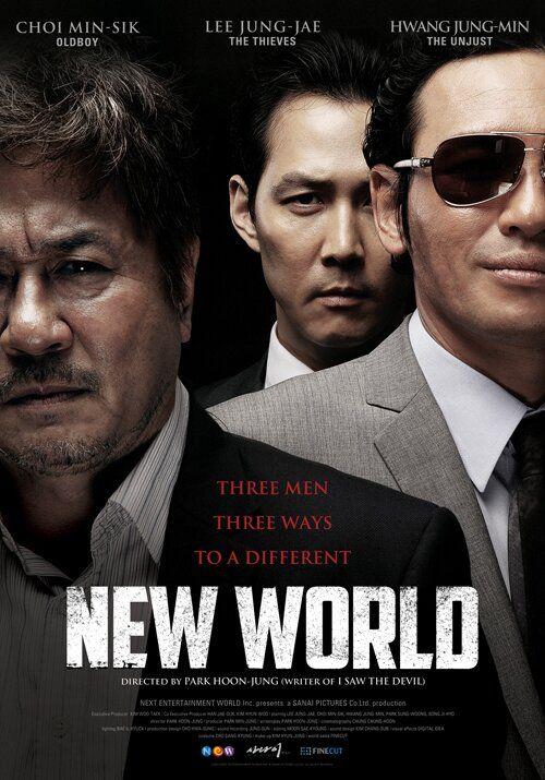 【韓国ノワールの傑作】映画「新しき世界」をネタバレありで解説のサムネイル画像