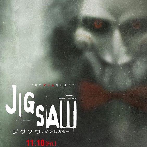 (新作)映画『ジグソウ:ソウ・レガシー』あらすじと登場人物紹介のサムネイル画像