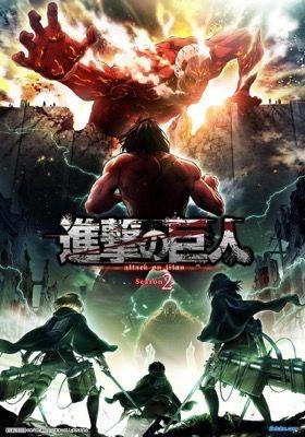 大物声優「二木陽次」ことロバート秋山さん、進撃の巨人に挑む!のサムネイル画像