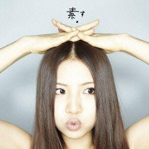 【人気曲】シンガーソングライター阿部真央の人気の曲をご紹介!!のサムネイル画像