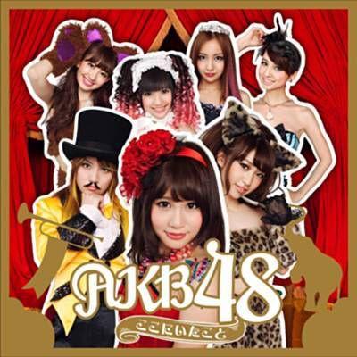 どの曲が一番人気?AKB48シングルの最新売上ランキング一覧!のサムネイル画像