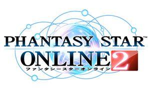大人気オンラインゲームpso2の評価は?その魅力に迫ります!!のサムネイル画像