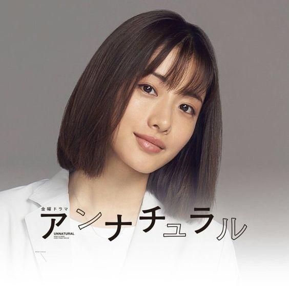 石原さとみ主演ドラマ「アンナチュラル」髪型と衣装が可愛すぎる!のサムネイル画像